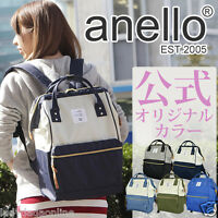 ANELLO Japan Polyester Handle Backpack Campus Rucksack School Bag Twin Color