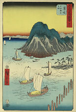 Japanese Art: Hiroshige:  The Stations of Tokaido Road:  Fine Art Print