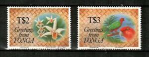 TONGA Scott's 826-27 ( 2v ) Christmas, Orchids, Parrot F/VF Used ( 1992 )