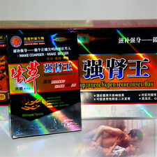 10+10/1Box m5 Natural Herbal Sex Pill ENHANCER Conditioning Male Sexual Function