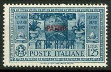Patmo 1932 Sass. 23 Nuovo * 100% Garibaldi