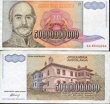 FRJ Yugoslavia 1993 50000000000 Dinara Hyperinflation Banknote 50 Billion XF UNC