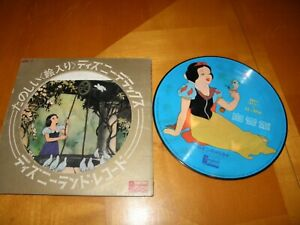 """Disneyland Japan DRX-1 Snow White 7"""" Picture Disc 45 RPM 1968 Sleeve Booklet VG"""