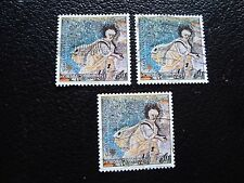 VATICAN - timbre yvert et tellier n° 878 x3 obl (A28) stamp