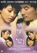 The Allure of Tears DVD Gigi Leung Richie Jen Zhou Dong Yu Aarif Lee NEW Eng Sub
