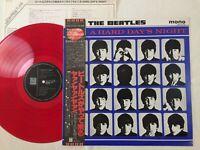 "The Beatles ""A HARD DAYS NIGHT"" UK CUTTING LIMITED MONO JAPAN 1982 RED WAX W/OBI"