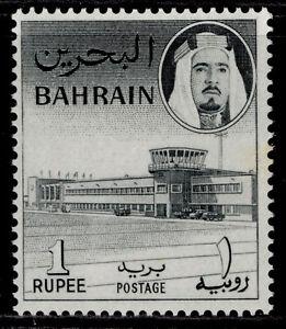 BAHRAIN QEII SG135, 1r black, VLH MINT. Cat £11.