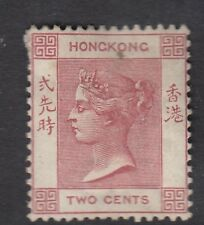 Hong Kong 1882 2c rose lake mounted MINT Stamp SG 32