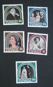 Tuvalu 1987 Queen's 40th Wedding Ann  MNH UM unmounted mint