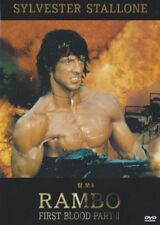 Rambo: First Blood Part II (1985) Sylvester Stallone DVD NEW *FAST SHIPPING*