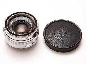Schneider Componar 50mm f3.5 darkroom enlarger lens, lovely circular iris!