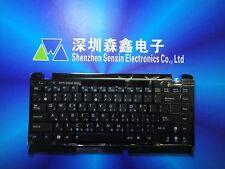 New HE Hebrew version Keyboard ASUS Eee PC 1215P 1215N 1215T 1215B Black Frame