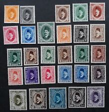 RARE 1924- Egypt lot of 28 King Fuad I Postage Stamps  Mint