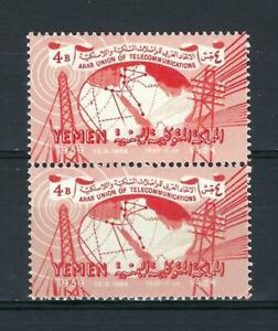 Yemen 1959 Sc# 91 set Radio Globe Telegraph pair MNH