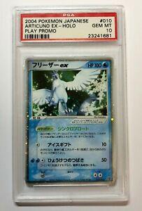 Pokemon PSA 10 GEM MINT ARTICUNO EX Players Club Holofoil Promo Card