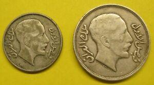 Lot of 2 Iraq 50 Fils & 100 Fils Silver .500 Take a Look