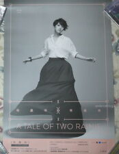 Rainie Yang A Tale Of Two Rainie 2015 Taiwan Promo Poster (Ver.B)