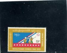 Burma 1972 Scott# 230 Mint LH