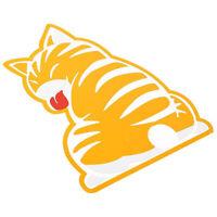 Gelb Auto Aufkleber Gelbe Katze mit Schwanzwedeln Auto Heckscheibe X4K9 H4Y8