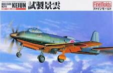KUGISHO R2Y1 KEIUN FINE MOLDS 1/72 PLASTIC KIT