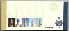 Israel MNH Prestige Booklet Ottoman Clock Towers Year 2004