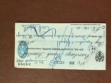 b1u ephemera cashed barclays bank 62243 august 1947 aspell franked