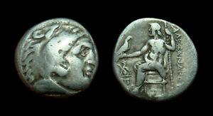 AR Drachm - Alexander the great - Teos mint