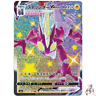 Pokemon Card Japanese - Shiny Toxtricity VMAX SSR 315/190 s4a - HOLO MINT
