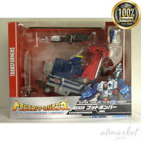 NEW Takara Tomy Transformers Legends LG-42 Codbomber Action Figure JAPAN F/S