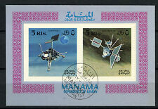 Manama 1970's Space Satellite Cto Used M/S #A61416
