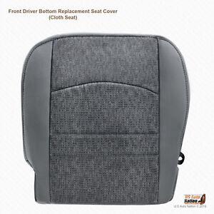 2013-2018 Dodge Ram 1500 2500 3500 4500 5500 SLT Driver Bottom Gray Cloth Cover