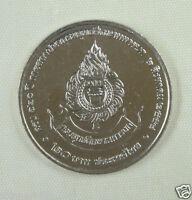 Thailand Commemorative Coin 20 Baht 2014 UNC,FLAME