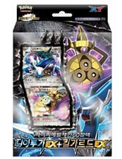 Dialga EX + Aegislash EX Hyper Metal Chain Deck - Pokemon Card XY Korean