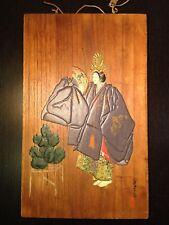 RARE Antique Carved Painted SIGNED Japanese Bride Uchikake Obi Kimono Art BEAUTY
