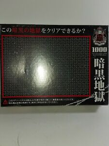 Solid Black Hell 1000 Piece Japanese Micro Jigsaw Puzzle Beverly Expert Level