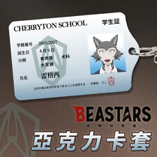 New Anime BEASTARS Legosi Cosplay Acrylic Cards Holder Pendant Card Case Gift