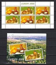 Moldavie 2005 Europa Yvert carnet n° C442 neuf ** 1er choix