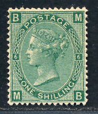 GREAT BRITAIN 1855 VICTORIA SG72 MNH FULL GUM. FORGERY.   AA345