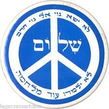Circa 1967 Israel Hebrew PEACE - SHALOM Six Days War Pinback (4445)