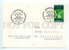 420177 GERMANY 1969 exhibition ADVERTISING Olympiad field hockey stamp