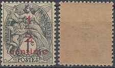 TIMBRE TYPE BLANC N°157f TYPE IA PAPIER GC NEUF ** LUXE MNH