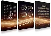 "Islamic Art Canvas Picture Frames Arabic Calligraphy Triple Set 60x40cm / 24x16"""