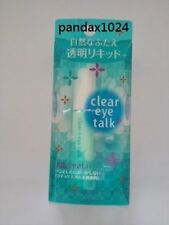 Koji Clear Eye talk Double Eyelid Maker Glue Gel