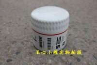 1PCS Oil Filter 1625426100 2901200610 Fit Atlas Copco Air Compressor #Q5005 ZX
