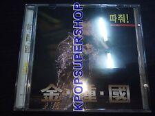 Kim Jong Kook Gave Me Digital Single Promo CD Great Cond. Ultra RARE Give
