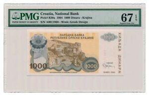 CROATIA (SRPSKA KRAJINA) banknote 1000 DINARA 1994. PMG MS-67 EPQ