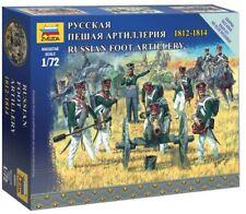 Zvezda 1/72 Russian Foot Artillery 1812-1814 # 6809