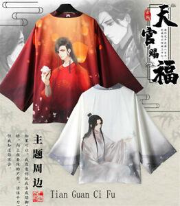Anime Tian Guan Ci Fu Kimono Yukata Unisex Outerwear Haori Bathrobe Coat Gifts