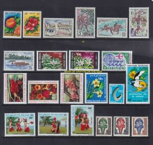 1962 1966 1969 1970 1971 - 81 FRENCH POLYNESIA LOT COMPLETE & INCOMPLETE ISUES