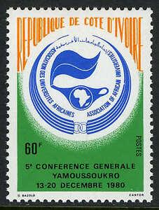 Ivory Coast 576, MI 671, MNH.African Universities Assoc 5th General Conf.Emblem